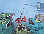 كاريكاتير الصحف الإماراتية.. العراق محاطة بالإرهاب والفساد والطائفية