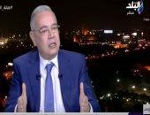 رئيس حزب المصريين الأحرار: تقدم مصر يزيد حروب «الحقد» ضدها