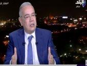 رئيس المصريين الأحرار: المواطن المصرى يشعر بنتائج الاصلاح الاقتصادى