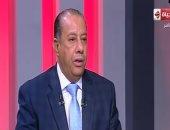 عبد العظيم حسن: الضرائب تمثل 76% من إيرادات الموازنة العامة