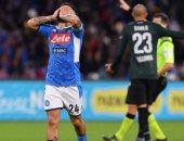 نابولى يواصل السقوط فى الدوري الإيطالي بهزيمة جديدة من بولونيا.. فيديو