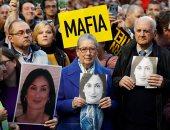 """احتجاجات بـ""""مالطا"""" للمطالبة بتحقيق العدالة فى اغتيال صحفية"""