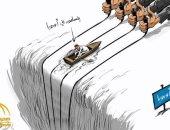 كاريكاتير الصحف السعودية.. المسلمون بأوروبا مهددون بسبب العمليات الإرهابية