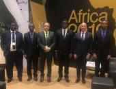 وزير التجارة التنزانى يجتمع مع لجنة التعاون الأفريقى فى اتحاد الصناعات المصرية