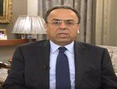 فيديو.. وزير التجارة اللبنانى: طلبت من مصرف لبنان خفض الفائدة للنصف