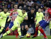 الآن الشوط الأول.. مشاهدة مباراة برشلونة واتلتيكو مدريد بث مباشر اليوم 1-12-2019 في الدوري الاسباني