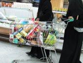 تعرف على مزايا وحقوق العاملين ليلاً بعد قرار عمل الأسواق 24 ساعة بالسعودية
