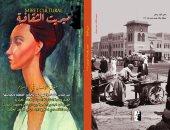 """العدد الثانى عشر من مجلة ميريت الثقافية يناقش """"حقوق الإنسان في الإسلام"""""""