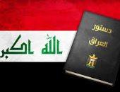 المادة 76 من الدستور ترسم مستقبل العراق بعد استقالة حكومة عبد المهدى