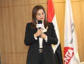 """وزيرة التخطيط: """"كورونا"""" ساهمت فى تسريع العمل على تنمية البنية التحتية التكنولوجية"""