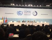 بريطانيا تقترح موعدا جديدا لقمة الأمم المتحدة المؤجلة بشأن المناخ