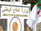 وزارة الدفاع الجزائرية: العسكريون لهم الحق فى انتخاب رئيسهم