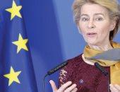 البنك الأوروبى: نستعد لانكماش اقتصادى كبير.. وسنفعل اللازم لدعم منطقة اليورو