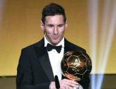 رسمياً.. فرانس فوتبول تقرر إلغاء جائزة الكرة الذهبية 2020