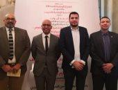 """""""شباب الأحزاب"""" تؤكد أهمية حماية الشباب من خطر الشائعات فى ظل الانفتاح الرقمى"""