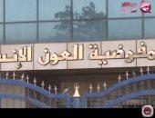"""شاهد..""""مباشر قطر"""" تكشف مافيا تميم بالسودان وتمويله منظمات مشبوهة"""