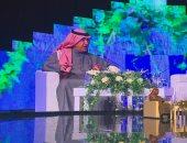 وزير الإعلام السعودى: إعلامنا يشهد زخما كبيرا ولديه مستقبل مزدهر
