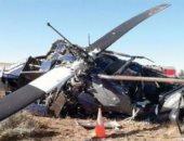 روسيا اليوم: مصرع 3 جنود من الحرس الوطنى الأمريكى فى تحطم مروحية عسكرية