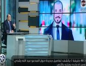 بالفيديو.. الباز مهاجمًا عبد الله رشدى: سليط اللسان ويمارس البلطجة فى الدعوة
