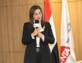 وزارة التخطيط تعلن الملامح الأولية لأجندة رؤية مصر 2030 بعد التحديث