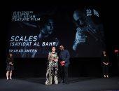 سيدة البحر للمخرجة شهد أمين يفوز بجائزة أفضل فيلم فى مهرجان سنغافورة
