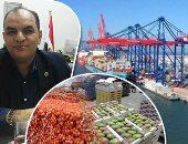 الزراعة: مصر بالمركز الأول عالميا فى تصدير الموالح بـ1.8 مليون طن