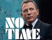 أول برومو لـ آخر أفلام جيمس بوند No Time to Die