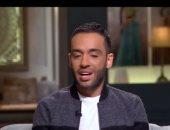 """رامى جمال: بهاء الدين محمد رفض المشاركة ببرامج المواهب بعد قوله """"شوفلك شغلانه ثانية"""""""