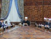 الإمام الأكبر يلتقى مسؤولى صندوق التأمين الحكومى على طلاب التعليم الأزهرى