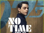 شاهد أفيش فيلم No Time to Die لـ رامى مالك