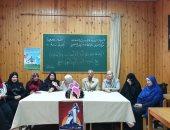 ندوتان لمناهضة العنف ضد المرأة بكفر الشيخ وحملة الـ100 مليون صحة.. صور