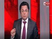 """خالد أبو بكر ساخرا من تصريح """"زوبع"""" بوصول الدولار لـ150 جنيها: بيعانى جهل ومفلس"""