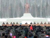 """زعيم كوريا الشمالية يزور """"سامجيون"""" قبل تحديد موعد المحادثات النووية مع واشنطن"""