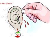 كاريكاتير سعودى.. الشعوب العربية تستأصل خلايا التجسس الإيرانية