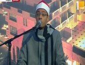 بدء فعاليات افتتاح عدد من المشروعات القومية فى دمياط بحضور الرئيس السيسى