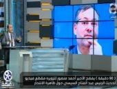 محمد الباز يكشف حالة تدليس أحمد منصور وتزيف الحقائق: عيل إخوانى ثقيل الظل والروح