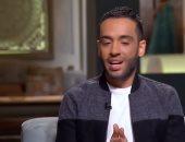 فى أول ظهور لرامى جمال بعد مرضه: دورى دعم مرضى البهاق