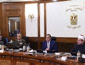 الحكومة تجتمع لمتابعة بعض الملفات والتقارير