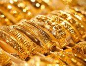 """قوانين التجارة فى المشغولات الذهبية.. """"قانون الدمغة"""" حافظ على العلاقة بين التاجر والمشترى.. والمشرع وضع 3 أنواع من العلامات على المصوغات.. وخبير يكشف من يحظر عليه ممارسة المهنة"""
