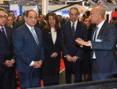 """""""اورنچ مصر"""" تعرض أحدث ما وصلت إليه تكنولوجيا الخدمات الرقمية وحلول المدن الذكية بمعرض Cairo ICT"""