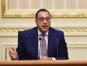 الجريدة الرسمية تنشر قرار رئيس الوزراء لإعادة تشكيل اللجنة الوزارية الاقتصادية
