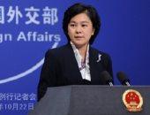 الصين تعارض تشريع مجلس النواب الأمريكى المتعلق بالويجور