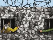 كاريكاتير صحيفة أردنية.. الإحتلال الإسرائيلى وعلاقة حماس وفتح