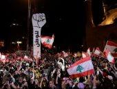 تنديد واسع باعتداء قوات الأمن على المتظاهرين اللبنانيين