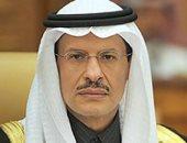 """""""السعودية للكهرباء"""": لا تكلفة على المشترك لتركيب العدادات الذكية"""