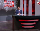 """فى وداع """"الحياة اليوم""""..خالد أبو بكر يشكر فريق الإعداد وإدارة القناة: أصحاب فضل"""