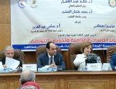انطلاق فعاليات مؤتمر تطوير الدراسات الإعلامية وتحديات التوظيف فى إعلام القاهرة