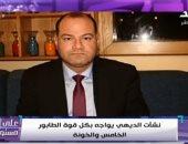 """أحمد موسى لـ""""نشأت الديهى: """"برنامجى هو برنامجك ومكانك على صدى البلد"""""""