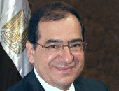 وزير البترول مهنئًا اليوم السابع: منبر للصحافة الحرة لعرض الحقائق وتفنيد الأكاذيب