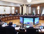 بدء اجتماع الحكومة الأسبوعى لمتابعة عدد من الملفات ويعقبه مؤتمرا صحفيا